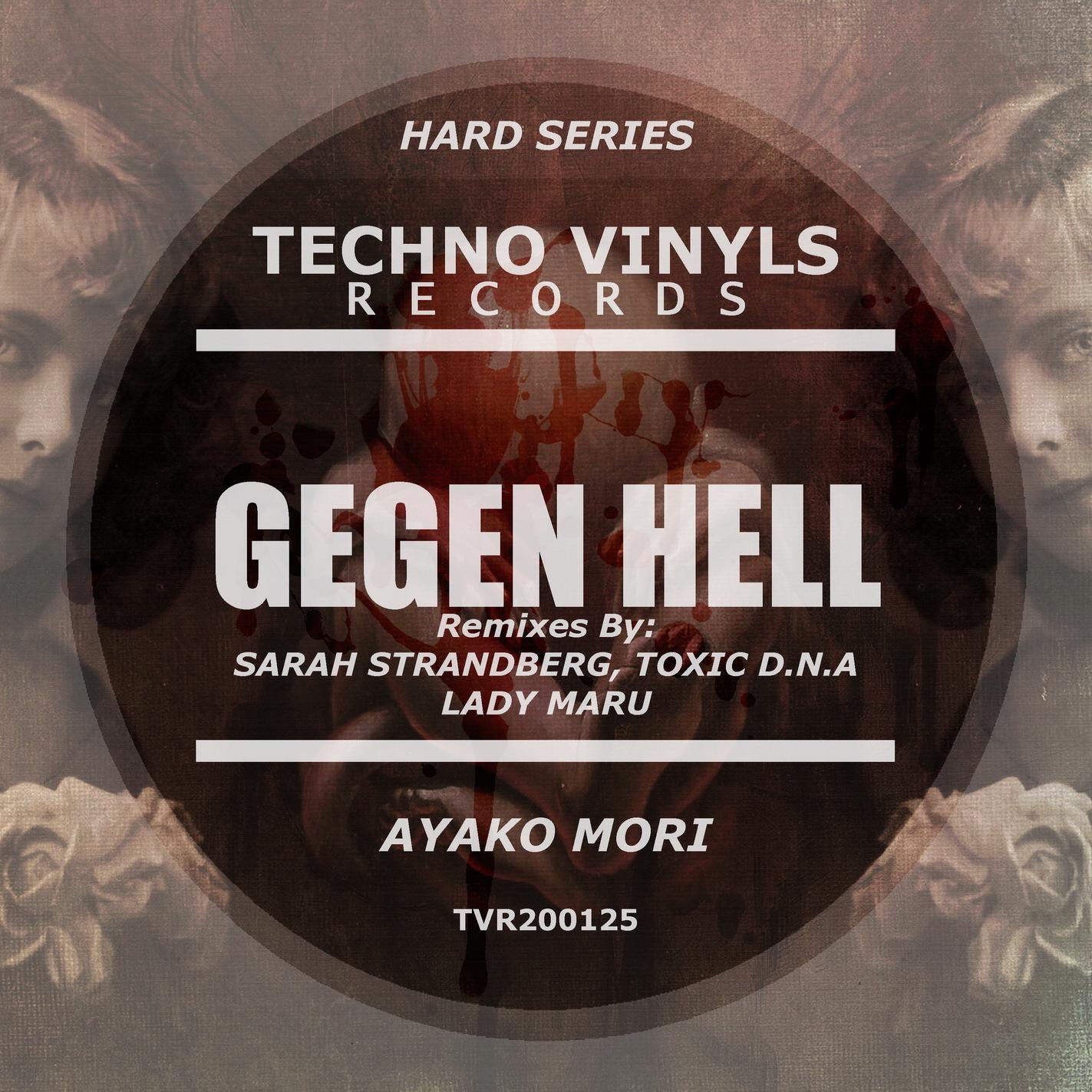 Gegen Hell EP by Ayako Mori