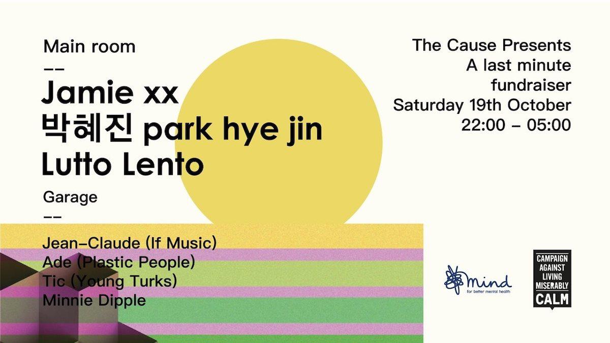 Park Hie Jin Dj House