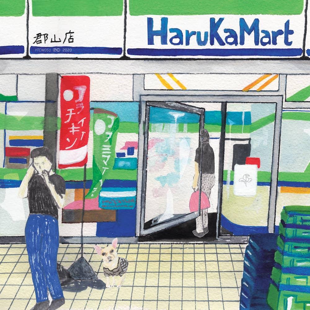 Harukamart by Haruka Salt